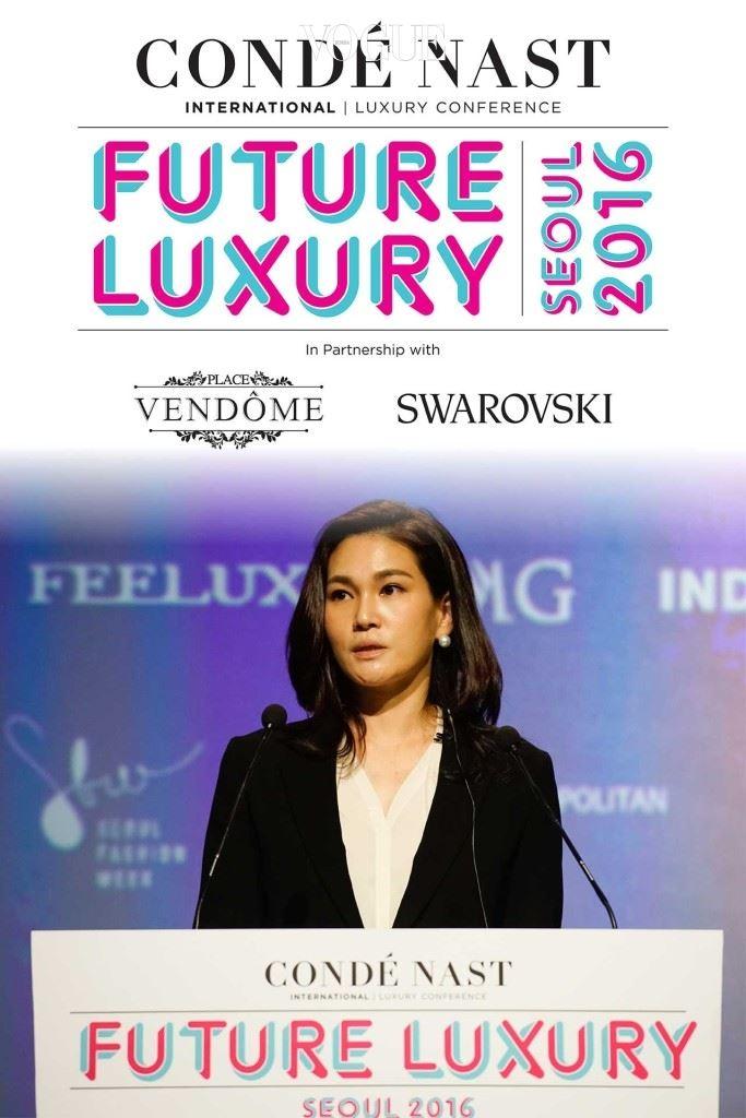 Seohyun-Lee-Samsung-CNI-Conference