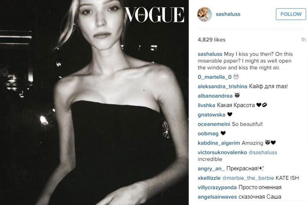 러시아 출신 모델 사샤 루스는 245,000명의 팔로워들에게 자신의 브랜드를 홍보한다.