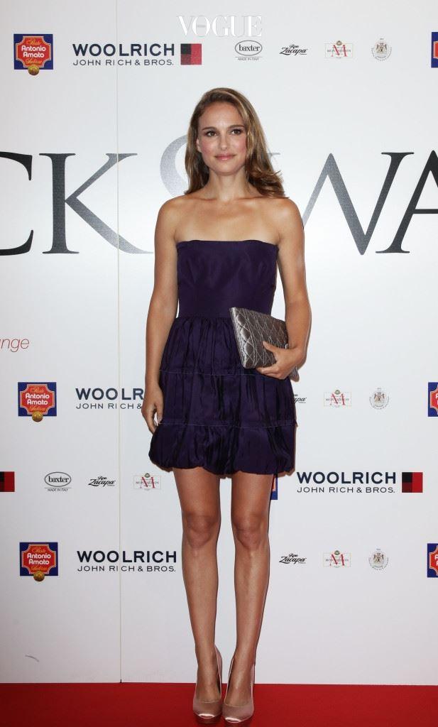 Style Star Lounge - Black Swan Arrivals: 67th Venice Film Festival