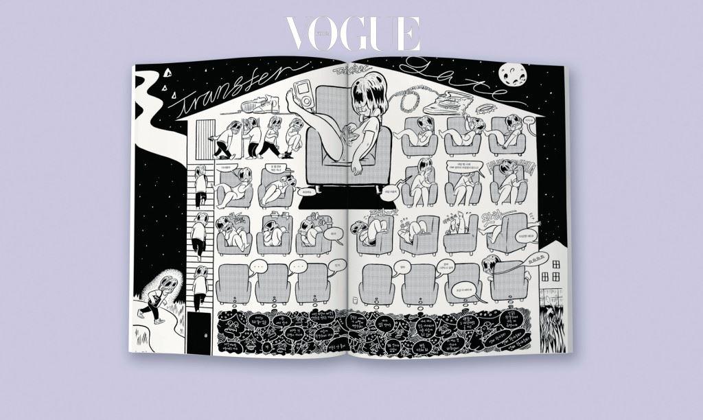 은 일본의 일러스트레이터 '브릿지 쉽 하우스'의 단편 만화를 모은 책으로, 자전적인 이야기에 허구를 더해 완성했다. 일본 만화보다 서구의 얼터너티브 코믹에 영향을 받은 작가답게 커다란 판형에서 만화의 구조를 실험하거나 판형을 자유자재로 바꾸기도 했다. 학교를 졸업하고 아르바이트를 하다 프리랜스 작가로 일하면서 겪은 여러 불편함을 자조적인 유머를 섞어 그렸다. 아무런 설명 없이 주인공을 눈이 세 개인 캐릭터로 그리는데, 낡은 틀로 가득한 사회에서 휩쓸리면서도 '다른 개인'으로 남으려 하는 표현으로 보인다.