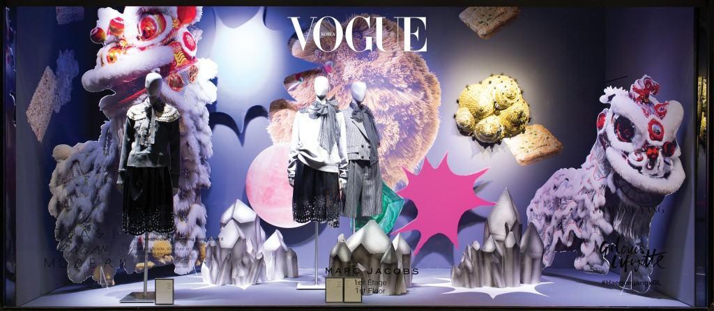 Haegue YangxGaleries Lafayette, Quasi-Pagan Modern, Courtesy of Galeries Lafayette, 2016