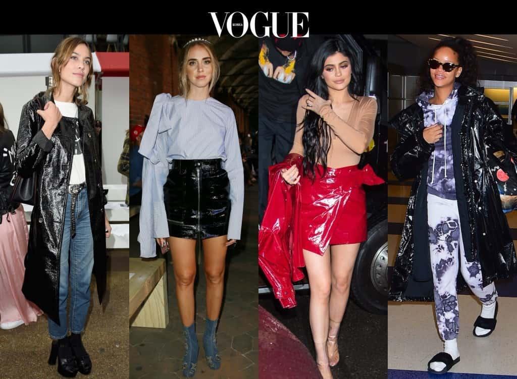 #7 비닐(페이턴트) 소재 Alexa Chung/ Chiara Feragni/ Kylie Jenner/ Rihanna
