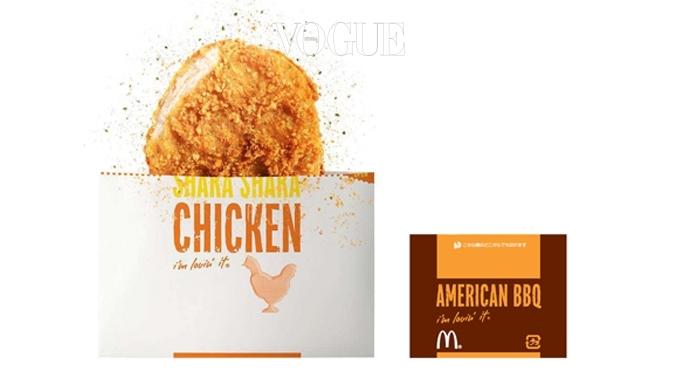 Shaka Shaka Chicken 우리나라의 '양념감자'의 치킨 버전이라고 할까요? 시즈닝 파우더를 치킨 위에 뿌려먹는 메뉴!