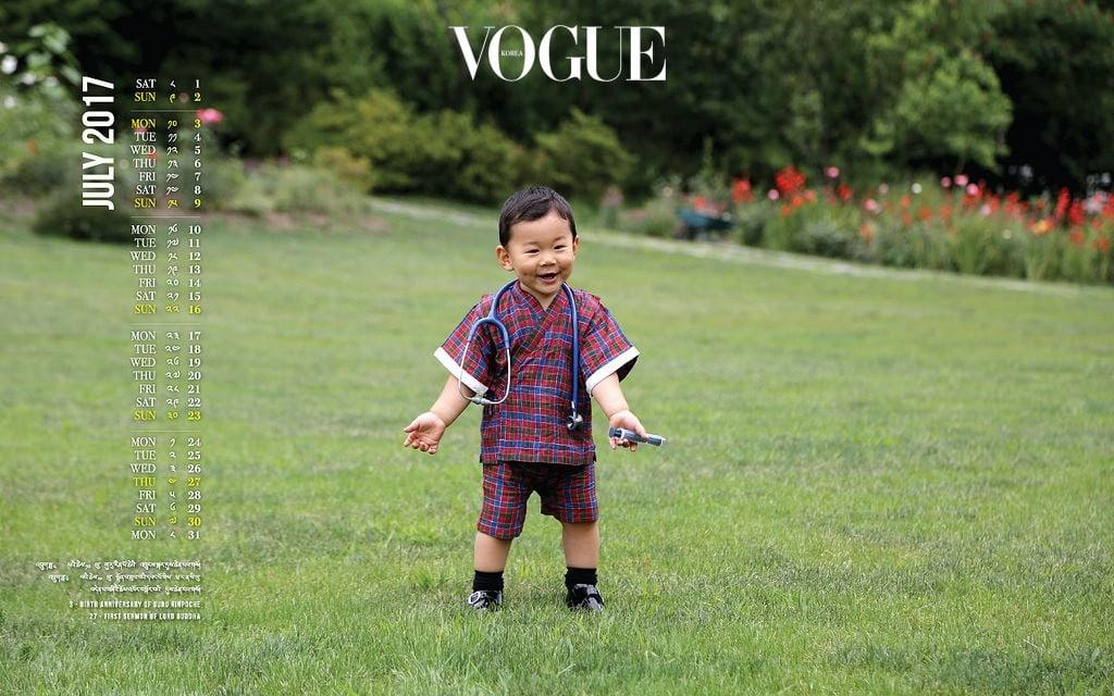 그건 바로 부탄 왕국의 1살배기 게쉐 왕자!
