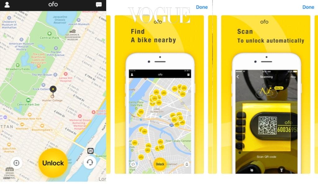 도시에서 사용하는 자전거 공유앱. 노란색 'Ofo' 자전거에 부착된 코드를 앱으로 스캔하면 바로 사용할 수 있다. 한 시간에 1달러 정도 가격. 사용을 완료한 다음 지정된 장소로 반납하지 않고 자전거를 주차해도 좋은 공간 어디에나 세워 두면 자동으로 잠김 기능이 활성화된다. 여행 도시를 확인할 때 '오포'가 가능한 도시라면 교통 비용을 아낄 수 있다.