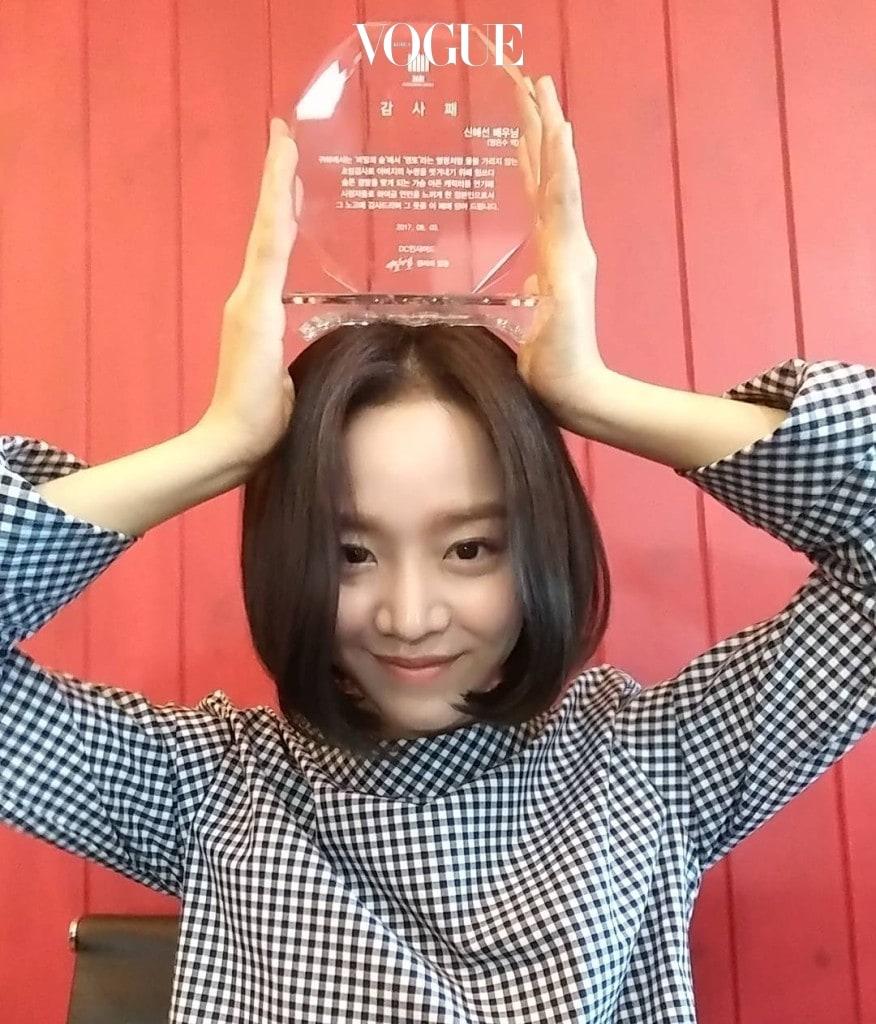 신혜선 @shinhs831